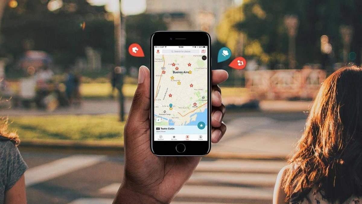 Мобільні додатки для туриста