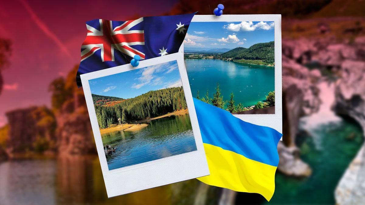 """Українські """"двійники"""" відомих світових локацій"""