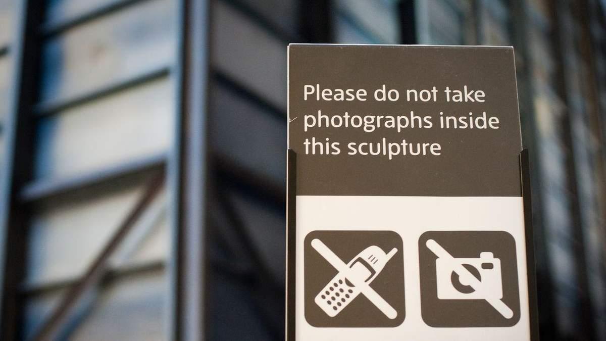 В яких туристичних місцях заборонено робити фото