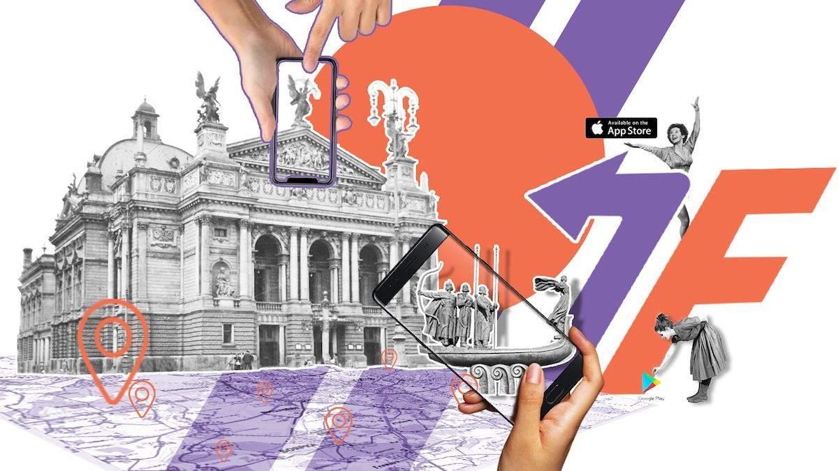 TravelFellow – як працює додаток для туристів з аудіогідом українською