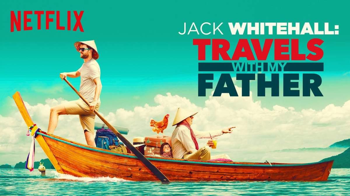 Travel-шоу від Netflix, які варто подивитися: добірка вихідного дня