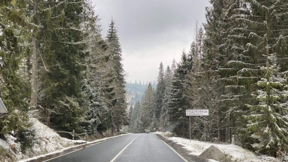 На Закарпатті відкрили одну із найвисокогірніших доріг України, яка веде до озера Синевир