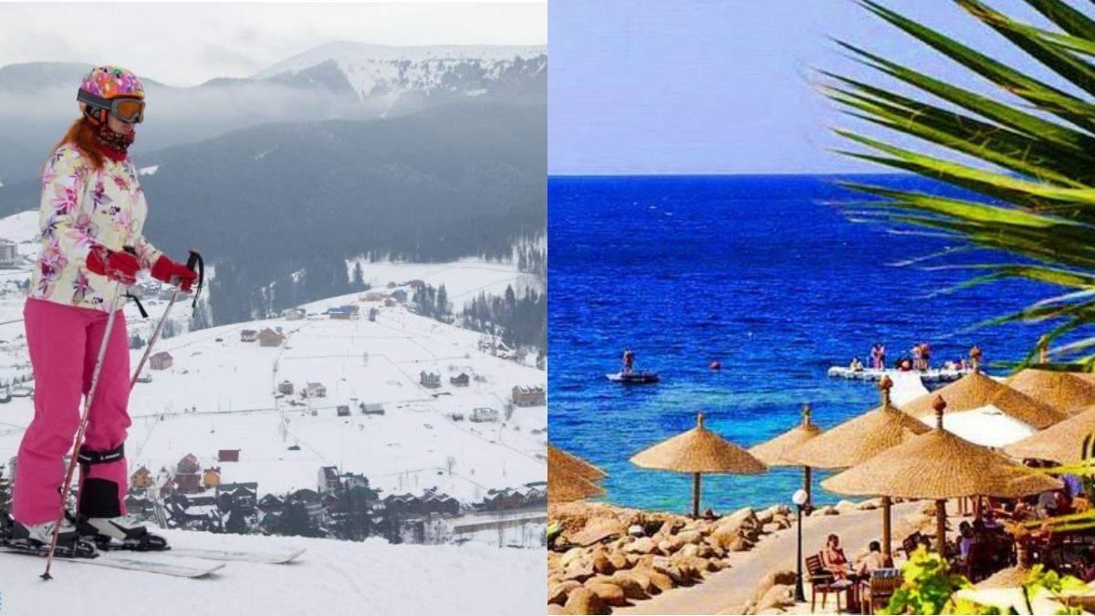 Солнечный Египет или заснеженные горы: какой отдых стоит выбрать в период пандемии