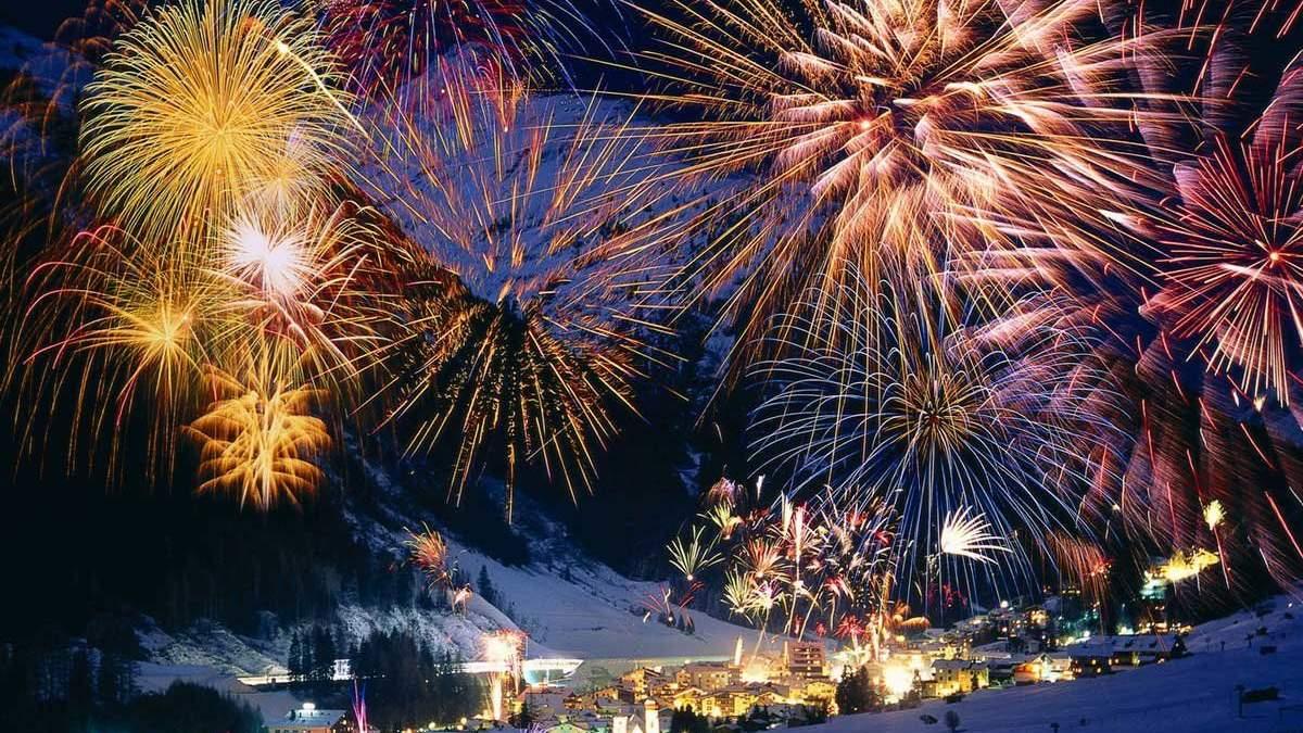 Де відсвяткувати Новий рік 2021 в Україні: найкращі варіанти