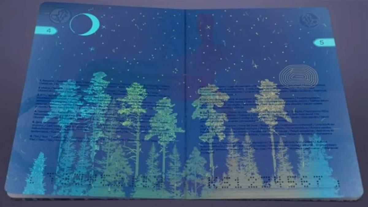 Новий дизайн паспорту в Естонії