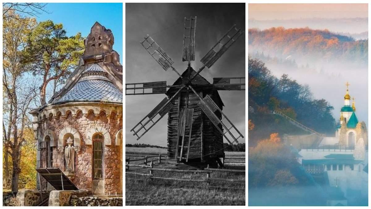 10 найкращих світлин пам'яток культури України 2020 року
