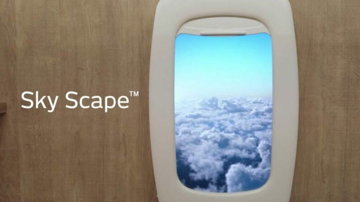 Японские компании разработали гаджет для соскучившихся по авиаперелетам