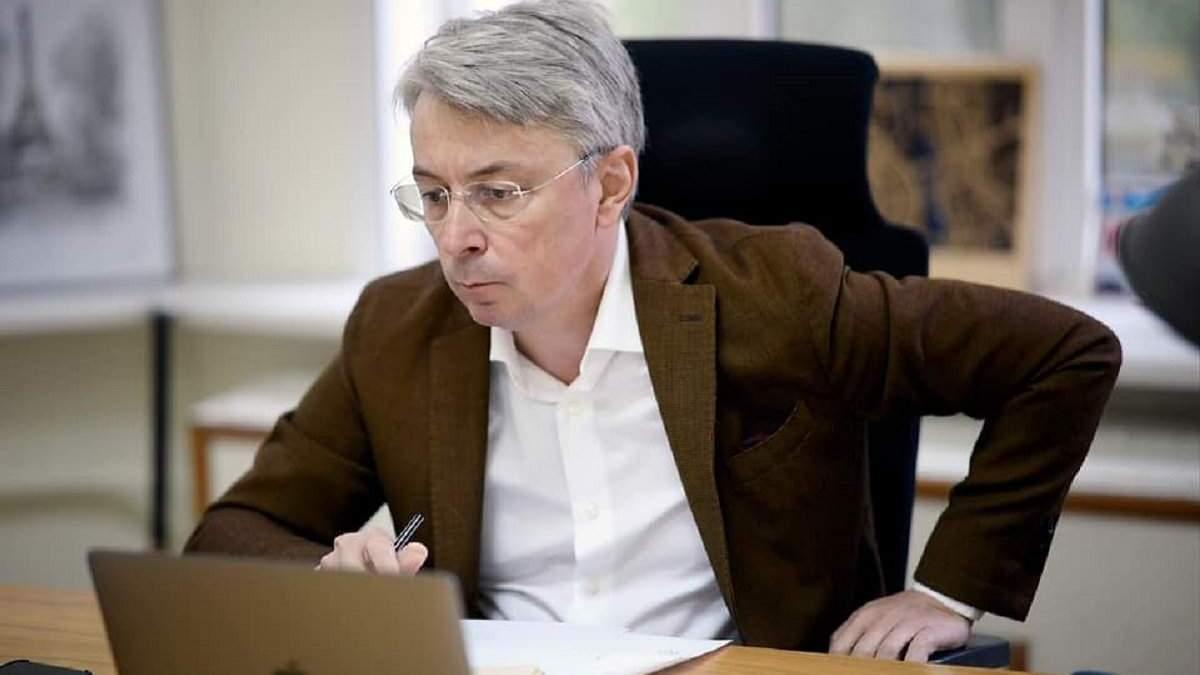 Украина присоединилась к соглашению о культурных маршрутах: Ткаченко объяснил, что это значит