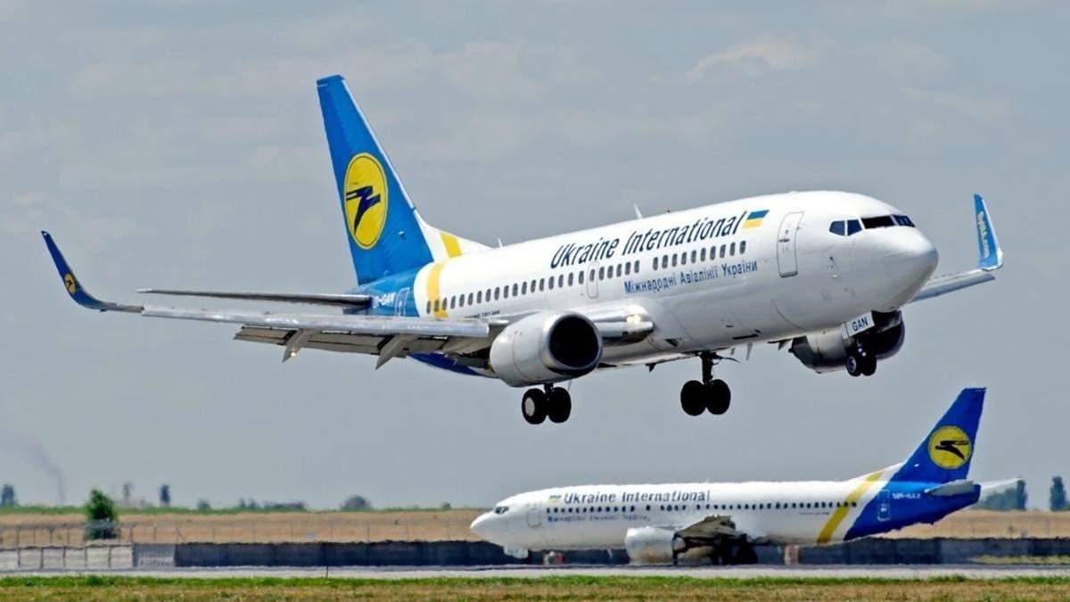 Знижки на авіаквитки до 50%: МАУ влаштувала для своїх клієнтів великий весняний розпродаж