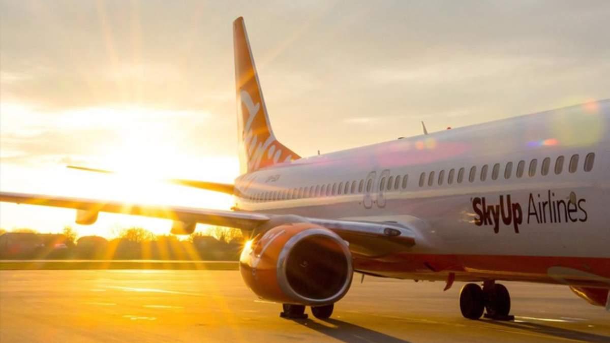 SkyUp будет осуществлять прямые рейсы из Киева в столицу Сербии