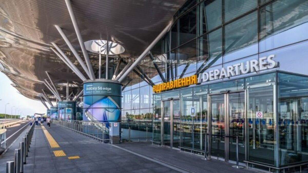 Чи є ризик не вилетіти за кордон з Борисполя і Києва під час локдауну