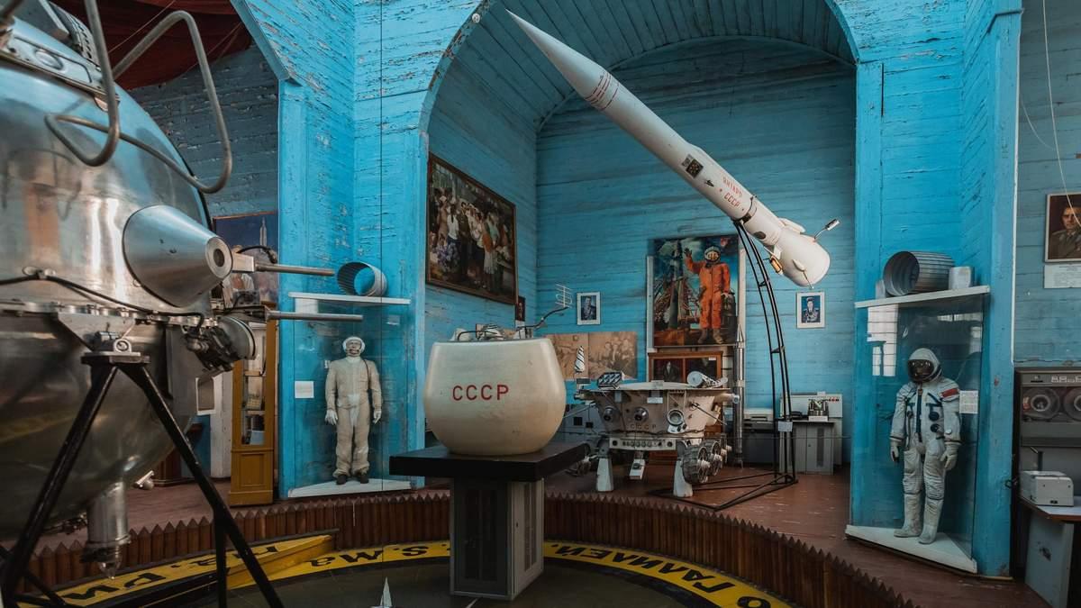 Музей космоса в Переяславе