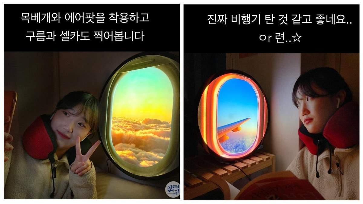 Лампа-ілюмінатор – ідеальний вихід для тих, хто сумує за авіаперельотами: фото та відео