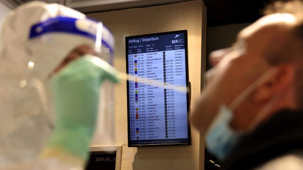 Аеропорти з найдорожчими та найдешевшими ПЛР-тестами: ціни