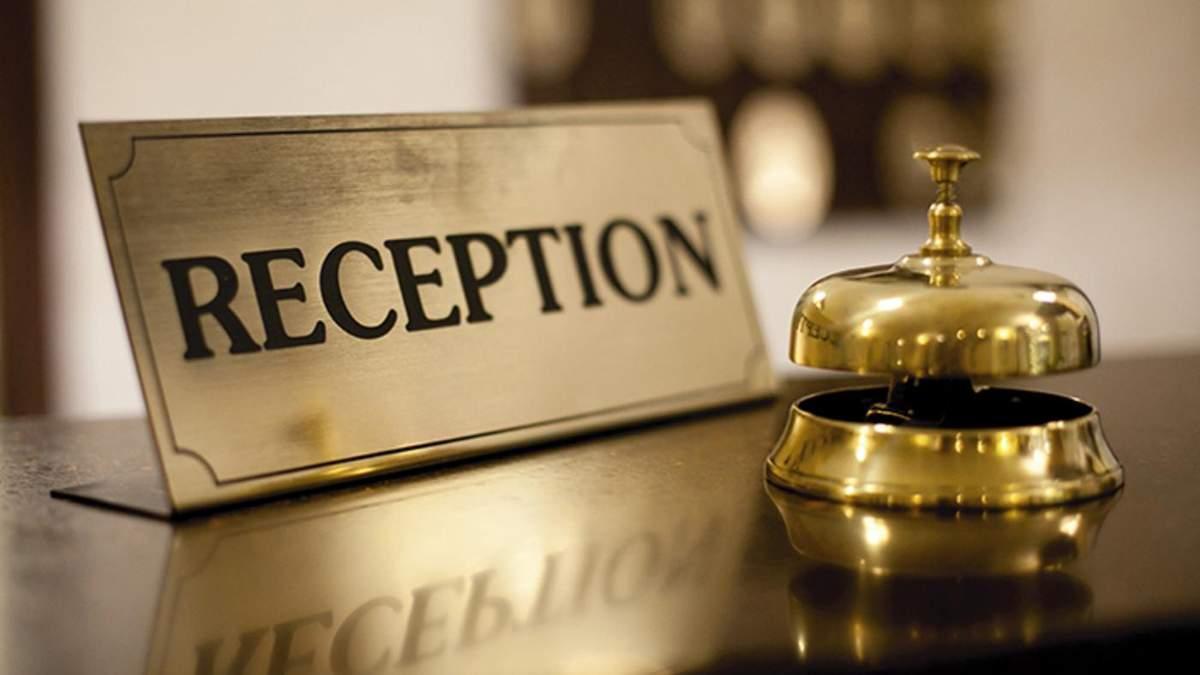 С 2023: ФОПы получили право заниматься гостиничным бизнесом