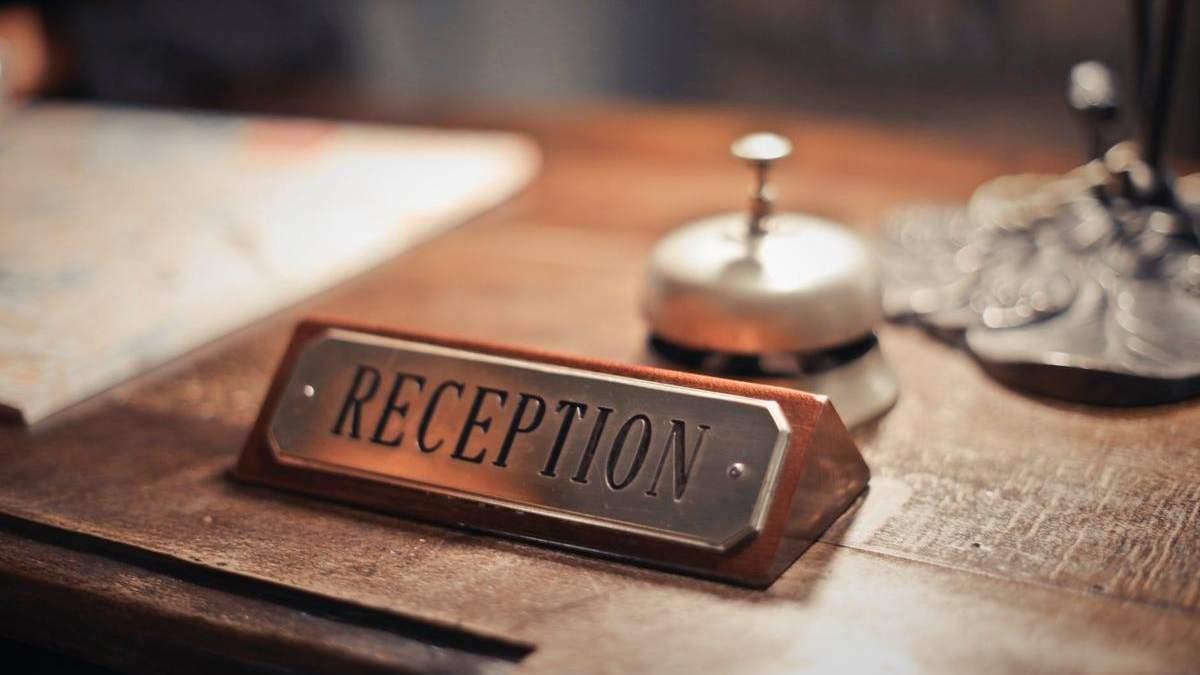 Найнезвичайніші послуги, які пропонують в готелях