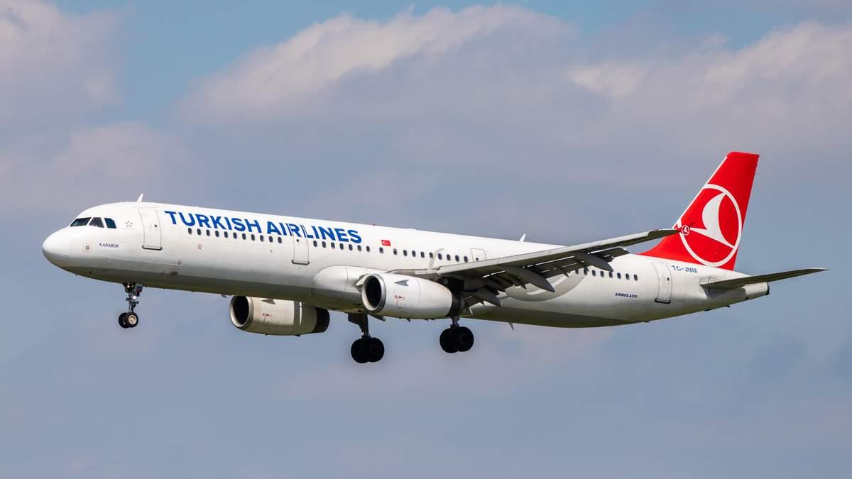 Рейси Turkish Airlines