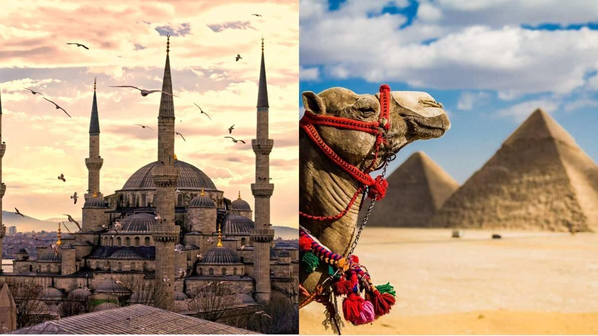 Ціни на відпочинок у Туреччині, Єгипті, ОАЕ, Греції, Албанії