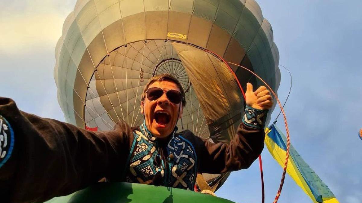 """Программа """"Путешествуй Украиной с Дмитрием Комаровым"""""""
