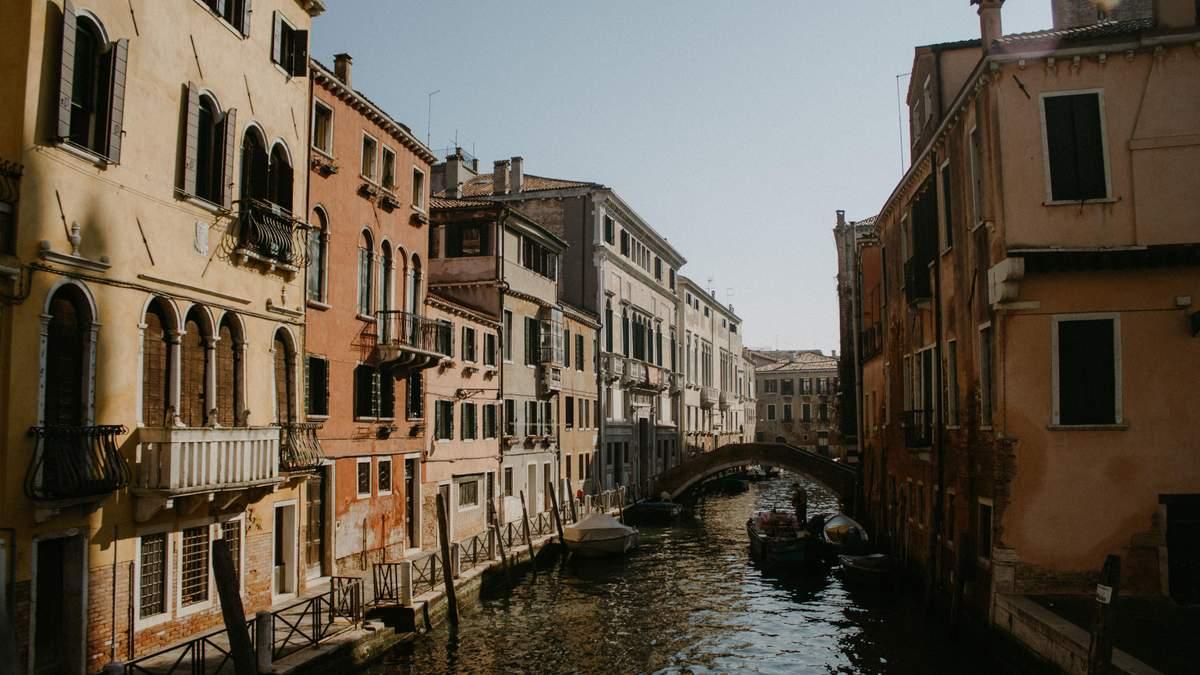 Італія скасовує карантин для туристів з низки країн: перелік