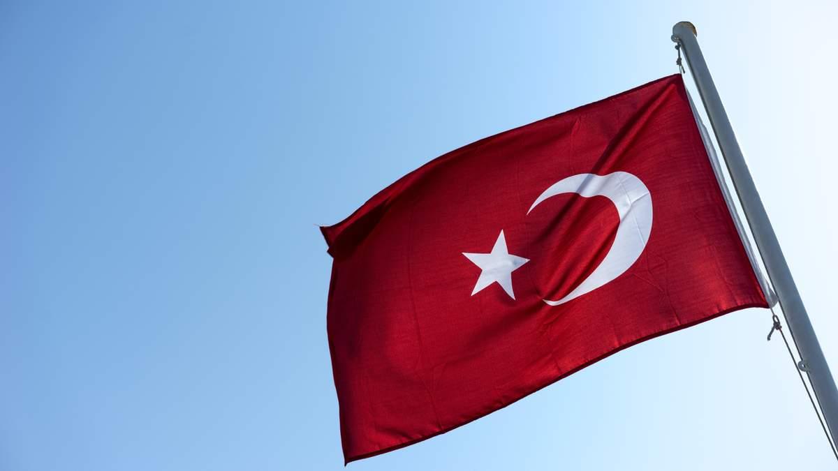 Робота сайту Booking.com у Туреччині