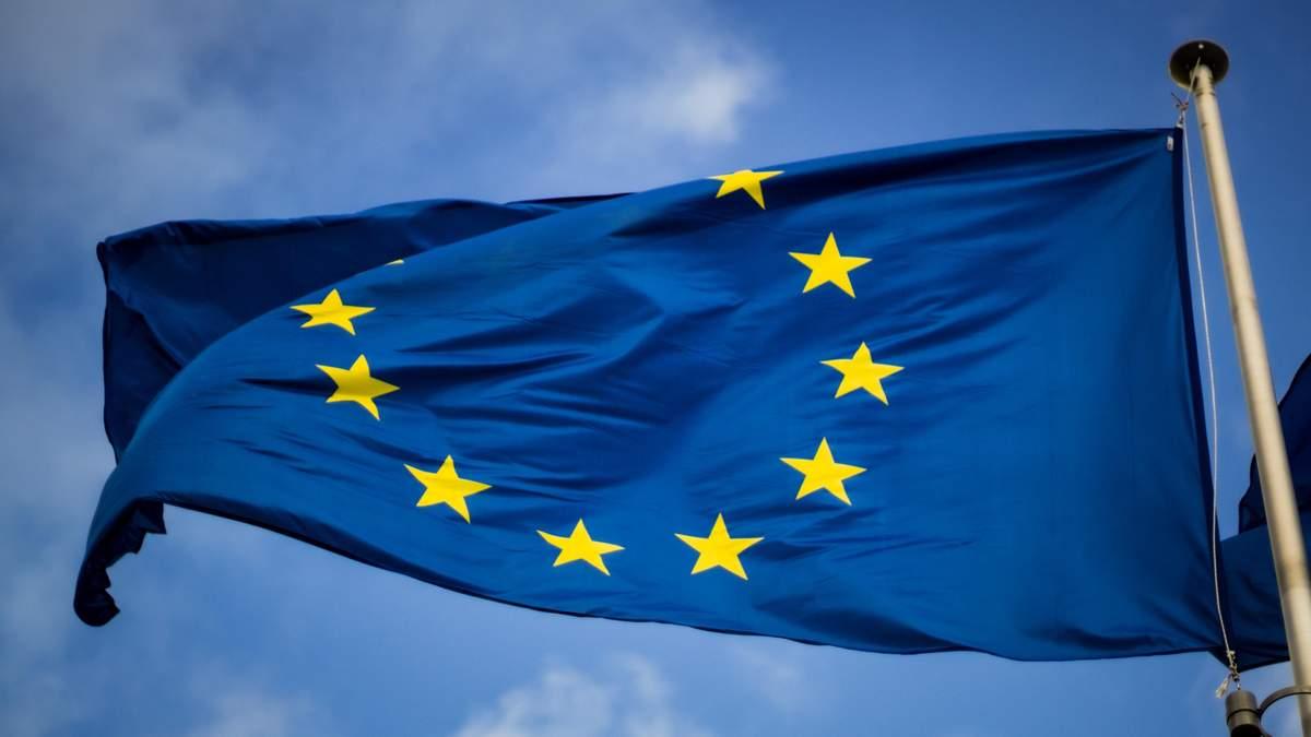 Відпочинок у Європі 2021