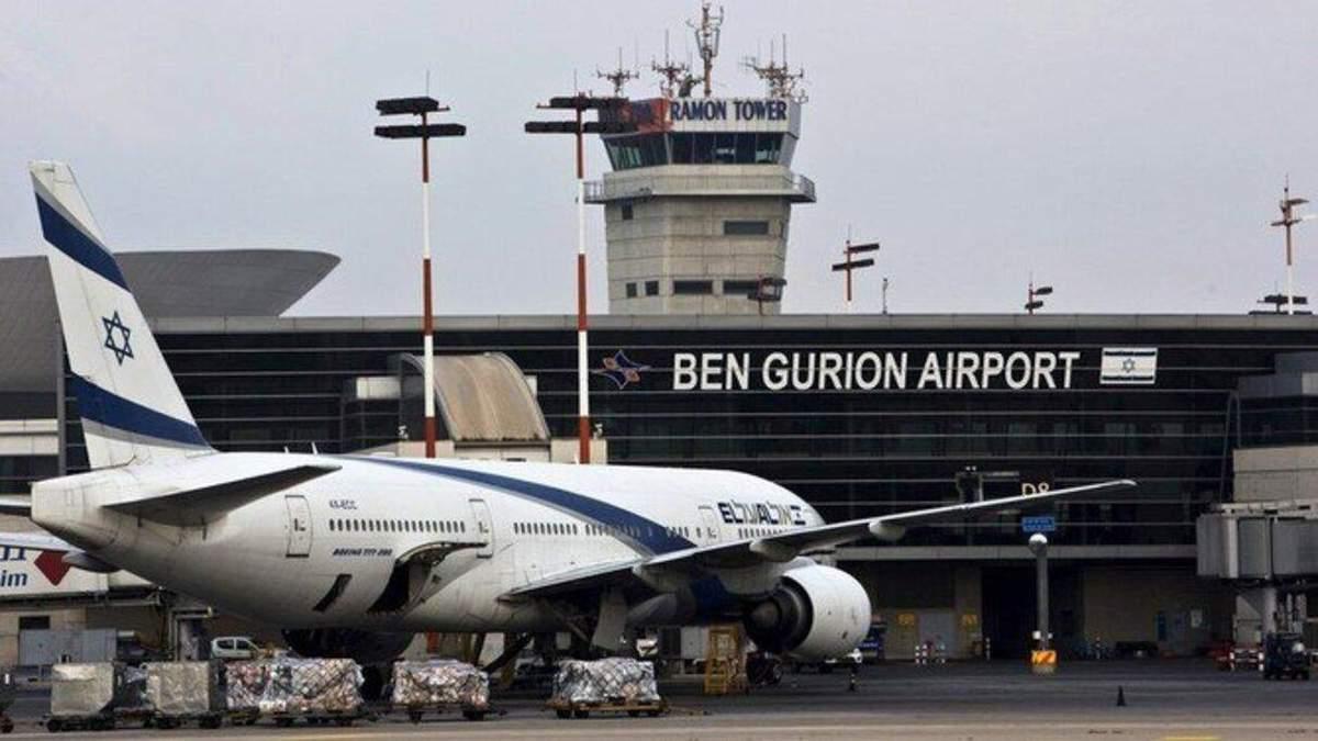 Всі іноземні компанії скасували рейси до Ізраїлю