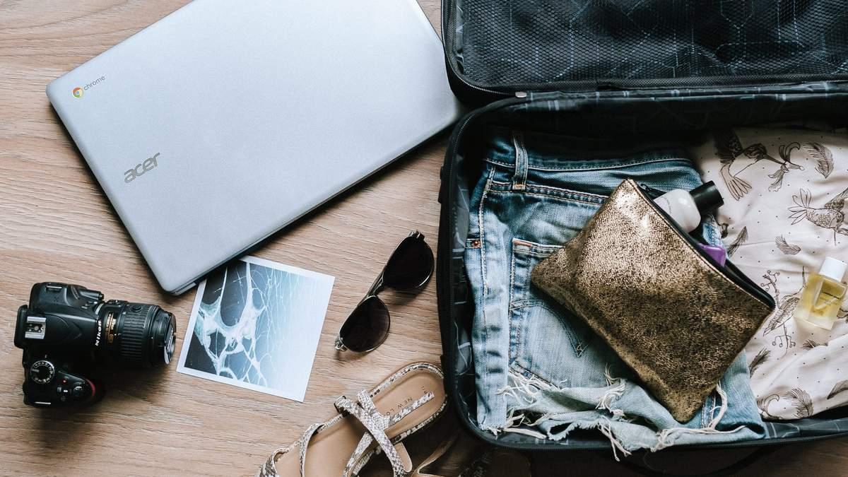 Як правильно зібрати валізу