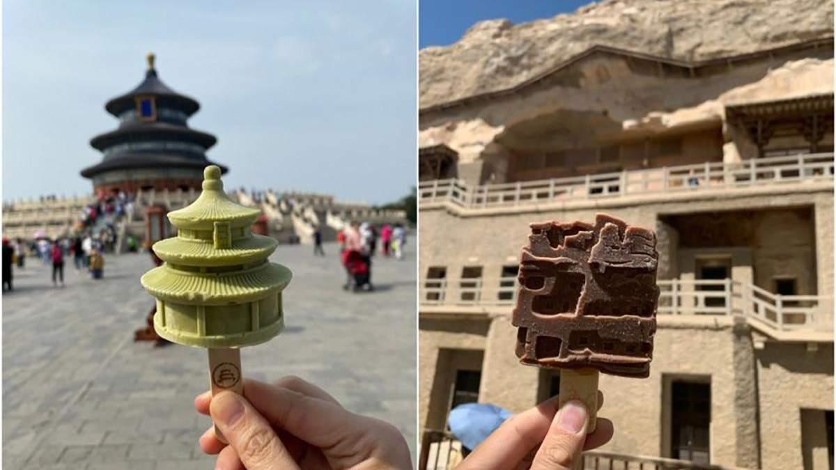 Як Китай популяризує свою культуру за допомогою морозива