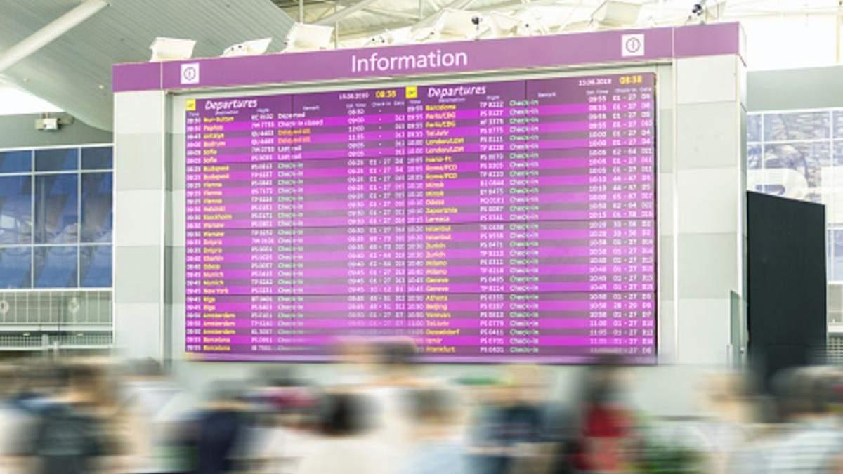 Борисполь попал в топ-15 крупнейших аэропортов Европы – рейтинг