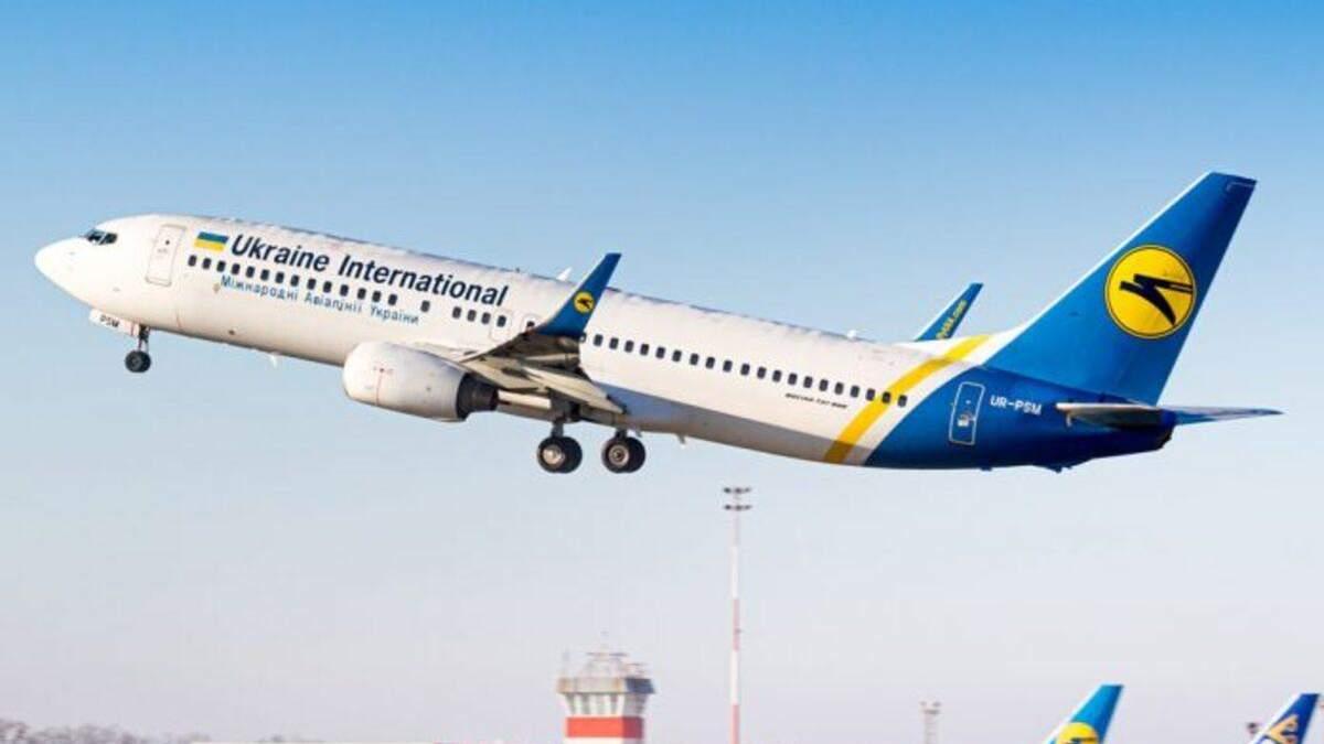 МАУ увеличила количество рейсов за 5 популярными направлениями