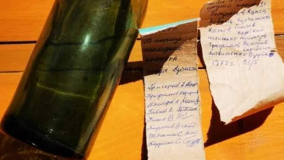 На Говерле нашли бутылку с записками 50-летней давности