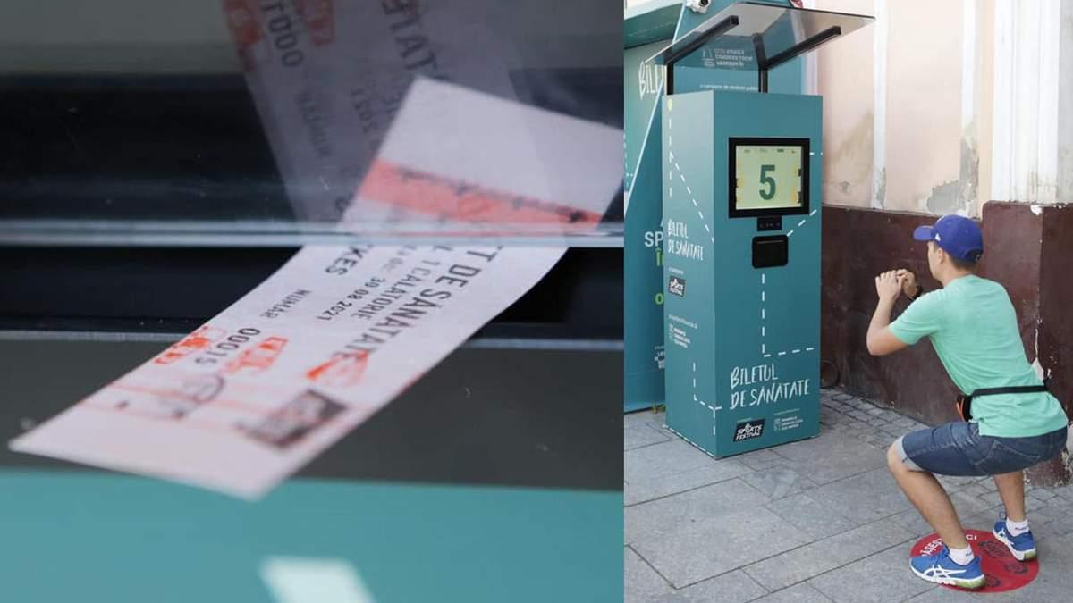 У Румунії поставили автомат, який видає безкоштовний квиток на проїзд за 20 присідань - Travel