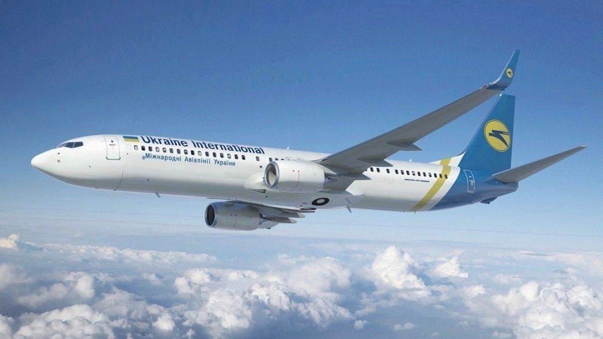 Найбільші в авіаісторії країни: МАУ поповнить власний флот новими літаками – куди літатимуть - Travel