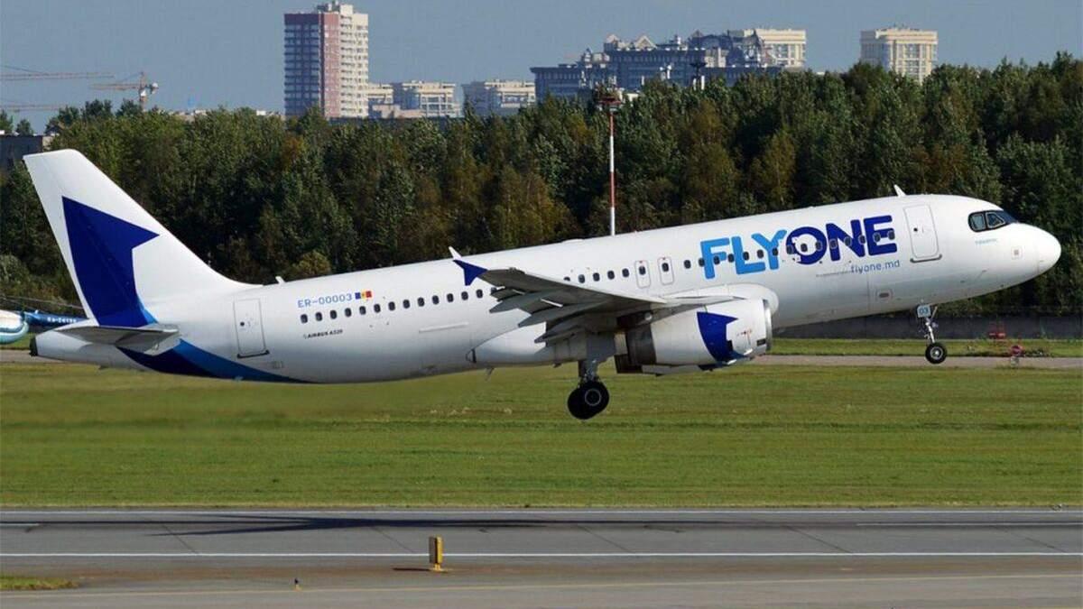 Молдавський лоукостер Flyone запустив рейси Київ – Москва - Travel