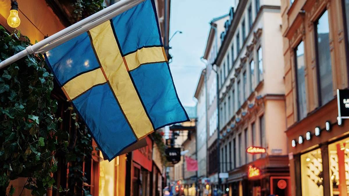 Почти без ограничений: Швеция отменит ряд коронавирусных запретов с 29 сентября - Travel
