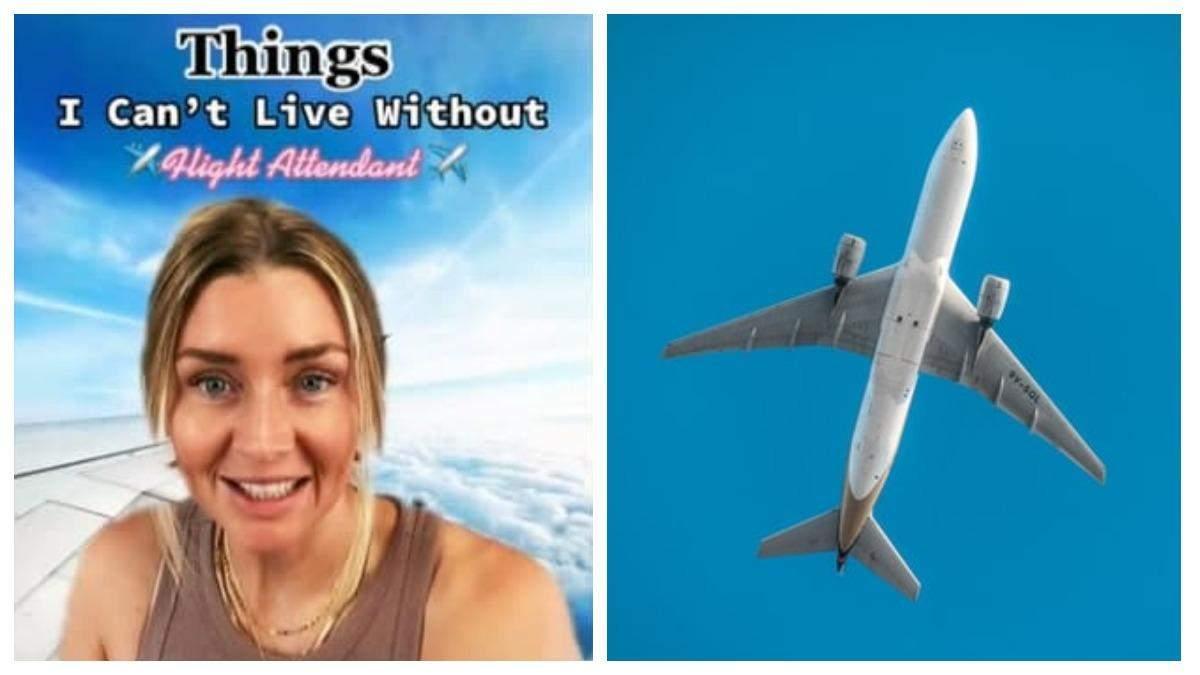 Банально, але так потрібно: бортпровідниця назвала річ, без якої ніколи не сідає в літак - Travel