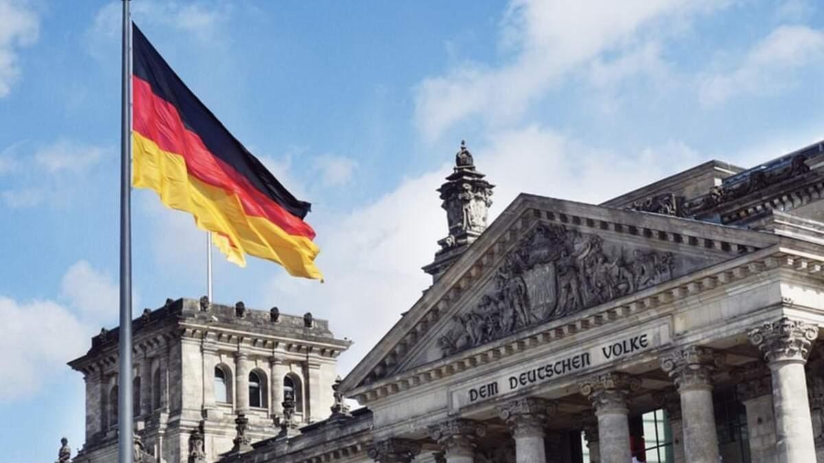 Німеччина посилила умови в'їзду для українських туристів: що змінилося - Travel