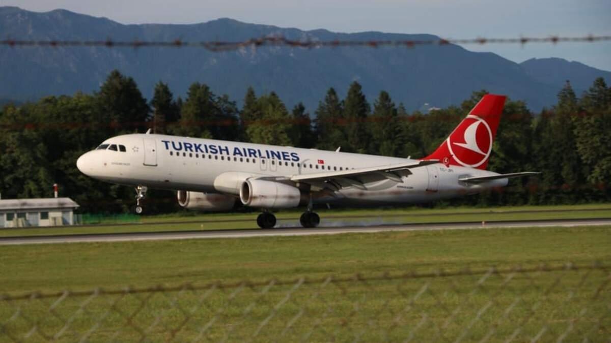 З українських міст до Стамбулу: Turkish Airlines влаштувала розпродаж – вартість авіаквитків - Новини Запоріжжя сьогодні - Travel