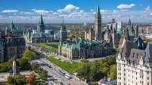 У Канаді роздають по 100 доларів туристам, які повинні відвідати Оттаву: на яких умовах