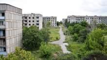 Не только Припять: города-призраки Украины, где остановилась жизнь