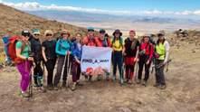 """Украинские """"бунтарки"""" планируют совершить восхождение на самые высокие вулканы Эквадора"""