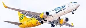 Bees Airline відкриє в Одеському аеропорту транспортний хаб