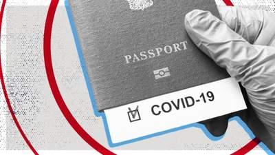 ЄС запустить COVID-паспорти вже у червні, Італія – у травні