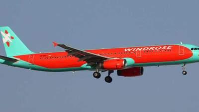 Скидка 30%: Windrose устроила распродажу билетов на внутренние перелеты