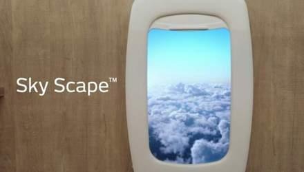 Цифровой иллюминатор: японские компании разработали гаджет для соскучившихся по авиаперелетам