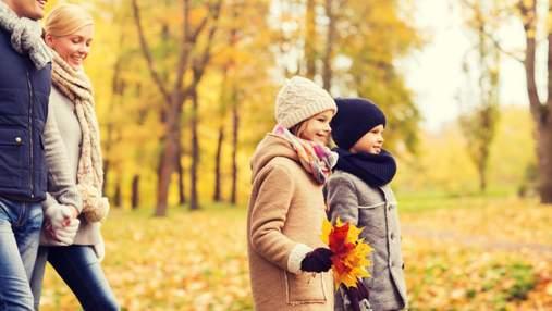 Де провести осінні канікули з дітьми: цікаві маршрути відпочинку