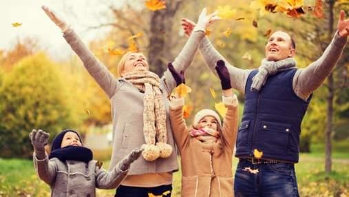 Відпустка в листопаді: де відпочити в Україні з дітьми