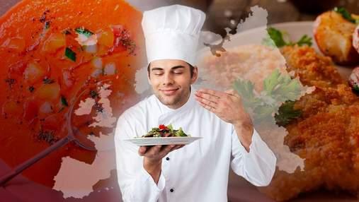 Як виглядають національні страви популярних країн Європи: смачна добірка