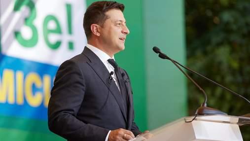 Зеленський започаткував соціальний проєкт для оздоровлення українців: деталі